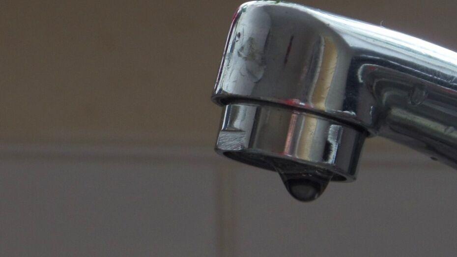 В Воронежской области долг коммунальщиков в 30 млн рублей привел к отключению горячей воды