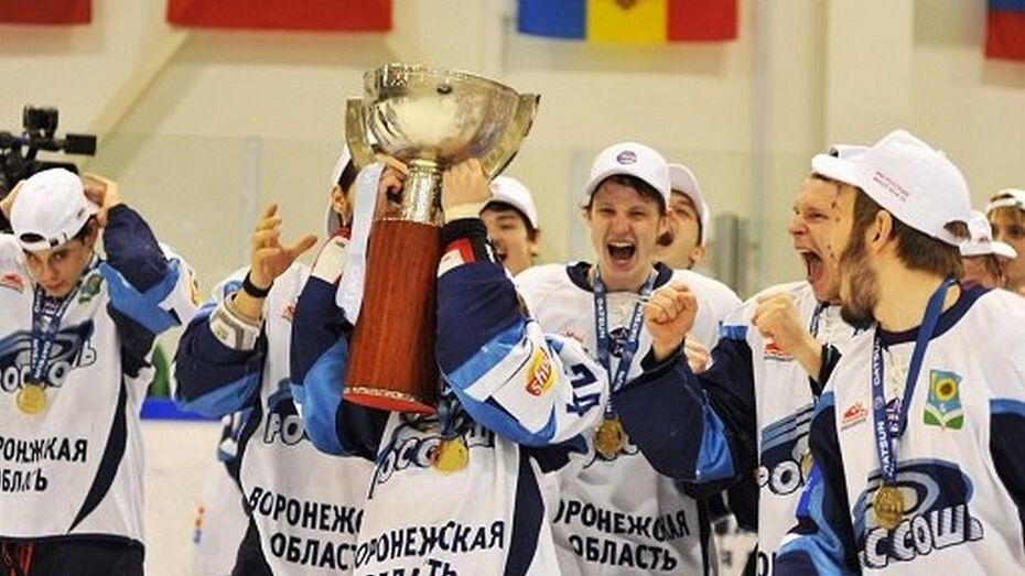 Хоккеисты «Россоши» выиграли Кубок Регионов