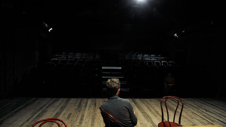 Фестиваль независимых театров «Центр» в воронежском Никитинском театре отменили