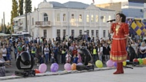 В Калаче отпраздновали День молодежи