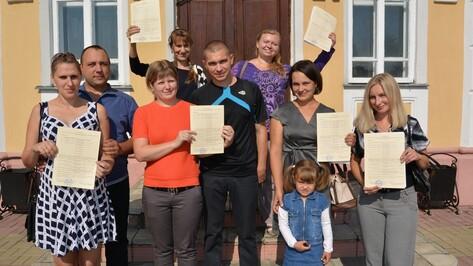 Восемь богучарских семей получили сертификаты на приобретение жилья