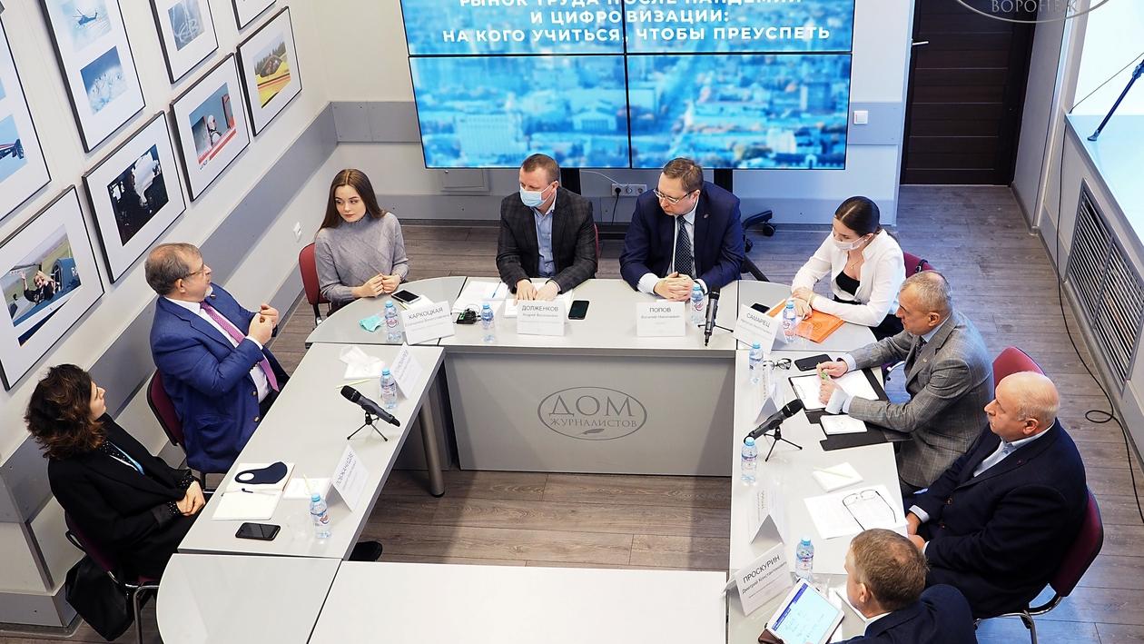 Профессии будущего. Воронежские эксперты рассказали о востребованности специалистов