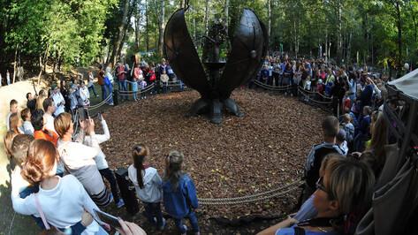 Театр станет основной тематикой воронежского фестиваля «Город-сад»