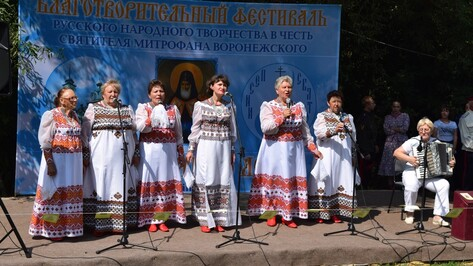 Фестиваль «Песни Святого лога» под Воронежем собрал более 800 зрителей