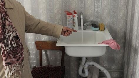 Горячую воду отключили на несколько дней в Советском районе Воронежа