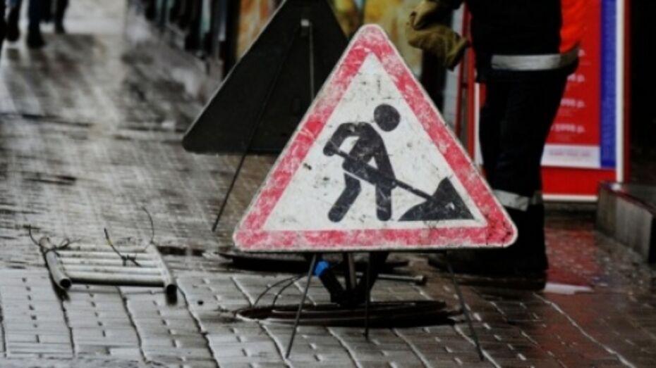 Мэрия опубликовала график дорожного ремонта в Воронеже в ночь на 20 сентября