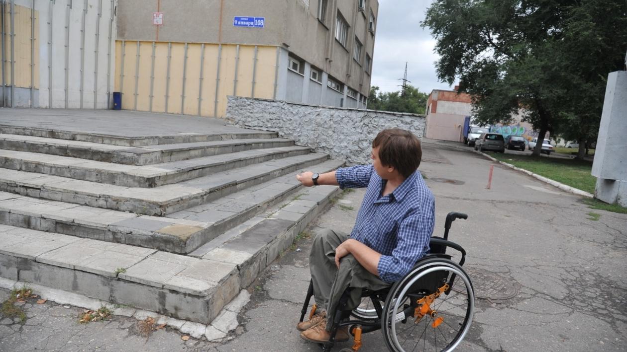 Вне зоны доступа. Как Воронеж приспособлен для людей с ограниченными возможностями