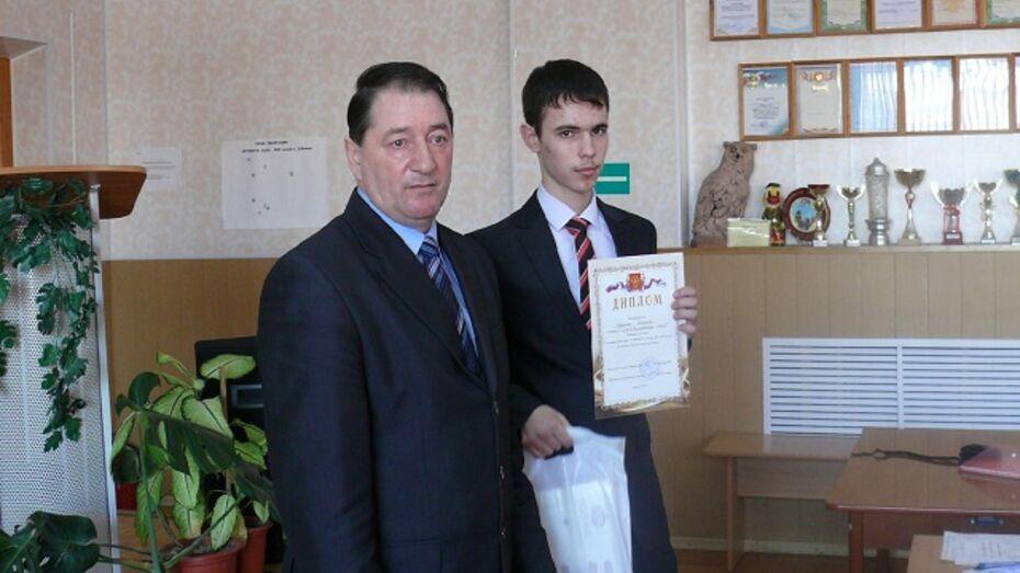 Одиннадцатиклассник из Верхнемамонского района для победы в конкурсе опросил около 200 односельчан