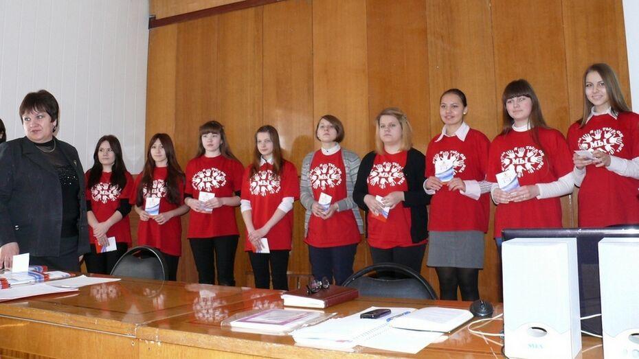 В Грибановском районе к 70-летию Победы создали волонтерский корпус