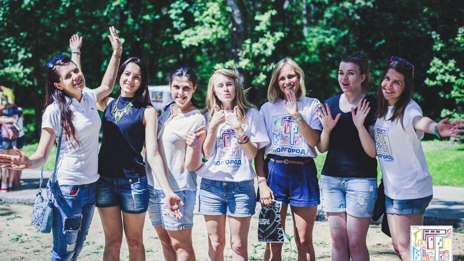 Организаторы сообщили об открытии регистрации на «Молгород» под Воронежем