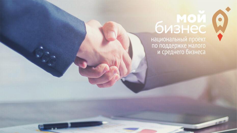 Воронежцам расскажут о правильном ведении деловых переговоров