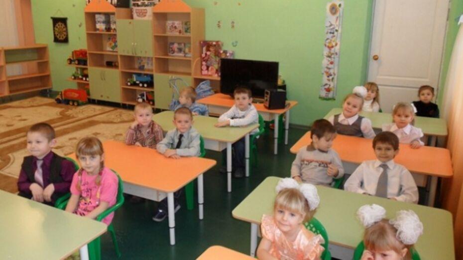 В Рамони построят еще один детский сад