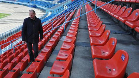 «Нужны инвестиции». Как выживает воронежский Центральный стадион