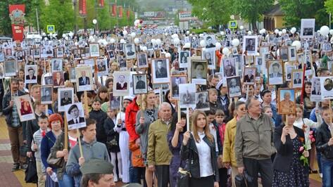 В Лисках «Бессмертный полк» собрал 1250 участников