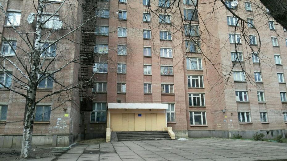В общежития воронежских вузов заселят только привитых или переболевших ковидом студентов