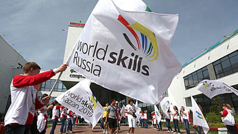 Воронежцы примут участие в 44 чемпионате мира WorldSkills Competition