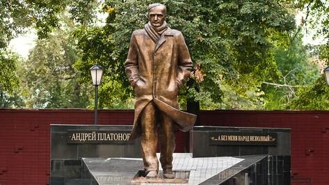 В Воронеже пройдет бесплатная экскурсия «Платонов без цензуры»