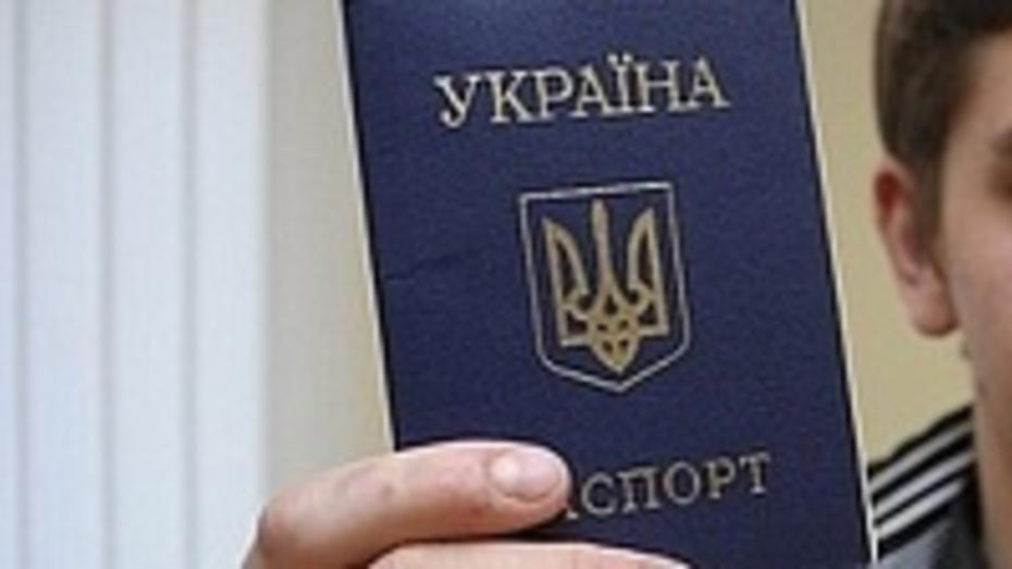 Украинские пограничники задержали россиянина с поддельным паспортом