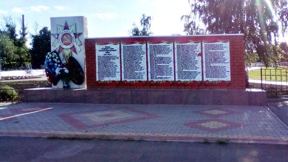 В лискинском селе Сторожевое Второе реконструируют памятник погибшим в ВОВ землякам