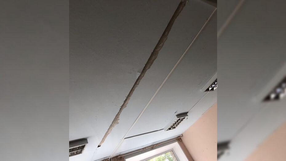 Кабинет с осыпающимся потолком в воронежской школе показали в соцсетях перед 1 сентября