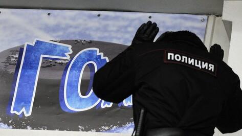 ВХЛ обязала воронежский «Буран» представить график погашения долгов