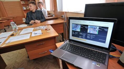 Воронежские школьники пройдут на ЕГЭ через металлодетекторы