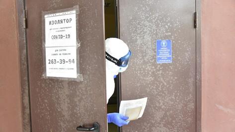 Еще 215 пациентов в Воронежской области победили ковид