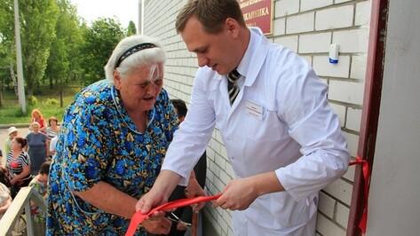 В Новой Усмани открылся филиал районной больницы