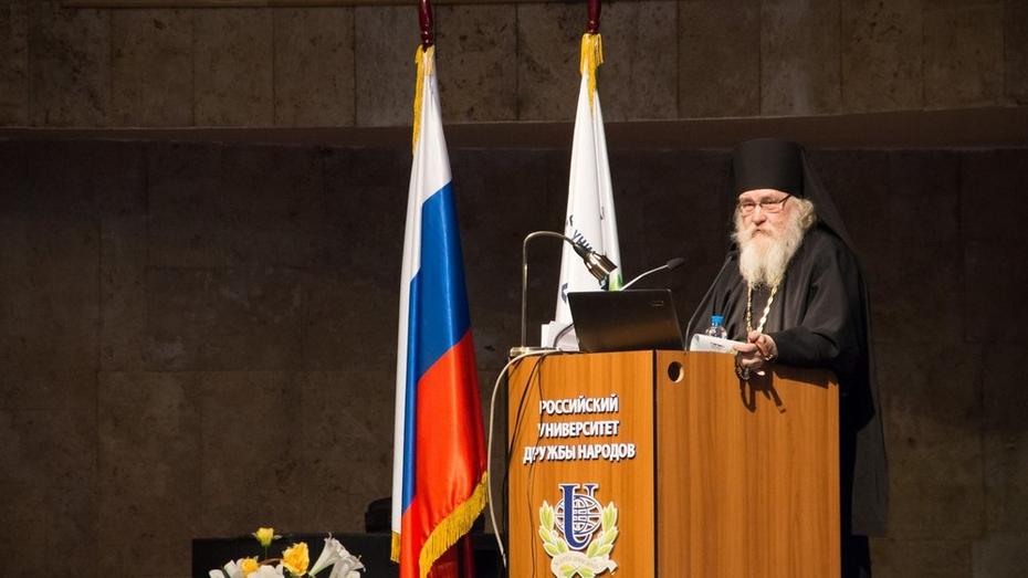 Воронежцы организовали съезд православных ученых в московском вузе