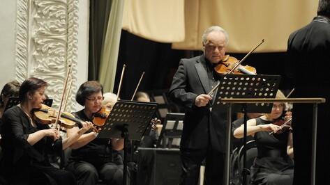 Воронежская филармония дала концерт памяти Михаила Носырева