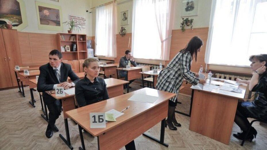 ЕГЭ по истории и химии прошли в Воронежской области на 43 площадках