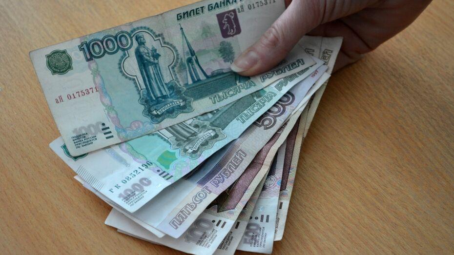 У жительницы Петропавловского района мошенники похитили 140 тыс рублей