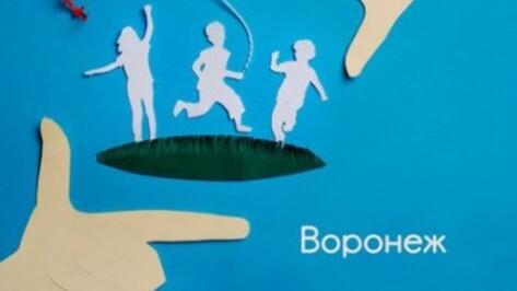 В воронежском парке пройдет международная выставка детской фотографии