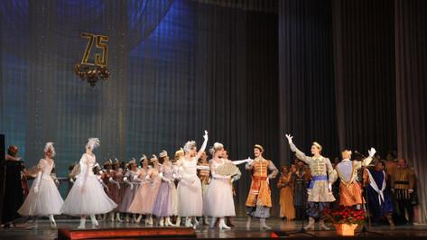 Воронежское хореографическое училище отметило 75-летие