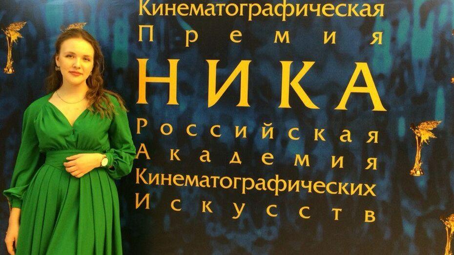 Репьевская студентка поработала волонтером на кинопремии «Ника»