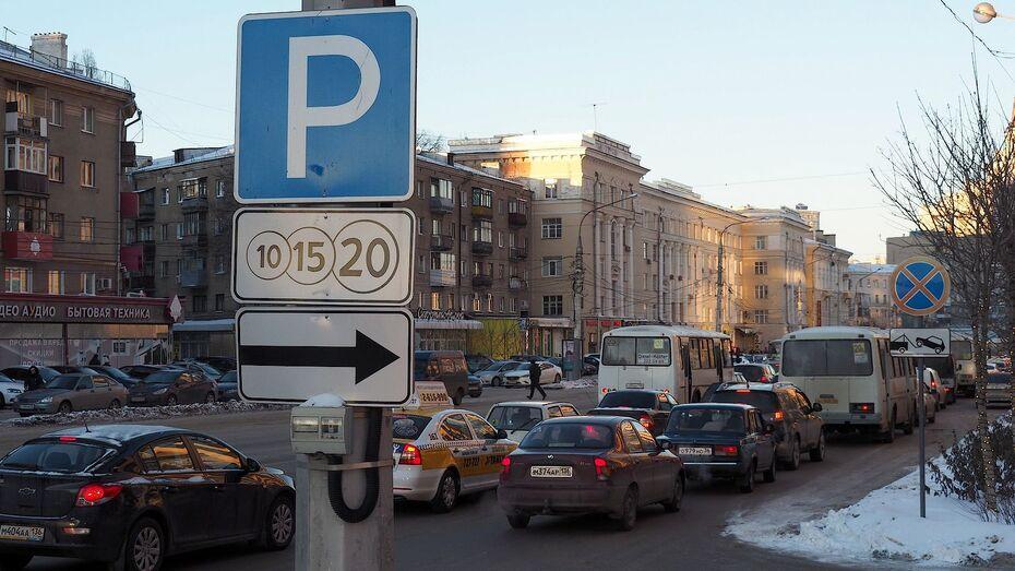 За неубранные парковки в Воронеже с концессионера спросят 2 млн рублей