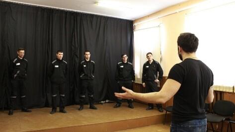Воронежские заключенные поставят спектакль по «Преступлению и наказанию»
