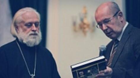 Первую конференцию православных ученых в Троице-Сергиевой Лавре организовали воронежцы