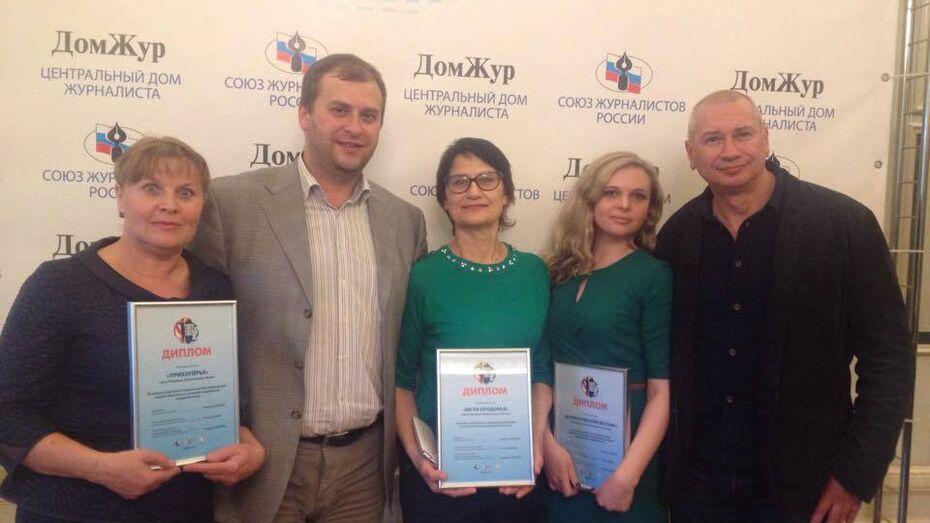 Сотрудники РИА «Воронеж» взяли 8 наград на конкурсе Союза журналистов РФ