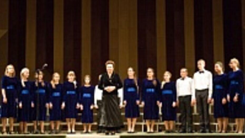 В субботу воронежские дети отправятся в Сочи, чтобы спеть на закрытии Олимпиады