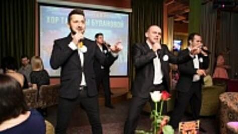 Воронежские участники «Битвы хоров» дадут первый сольный концерт