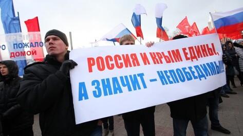 Первые лица Воронежской области поздравили с годовщиной воссоединения Крыма с Россией