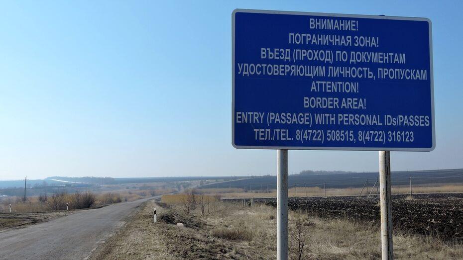 Жительница кантемировского села незаконно провела 3 коров через границу с Украиной