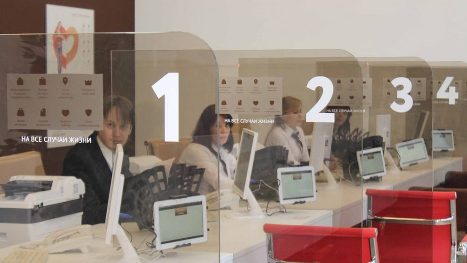 В поселке Хохольский открылся центр государственных и муниципальных услуг «Мои документы»