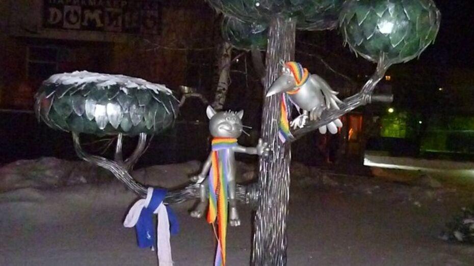 После выходки с радужными шарфами вопрос запрета пропаганды гомосексуализма поднимут в Воронежской облдуме