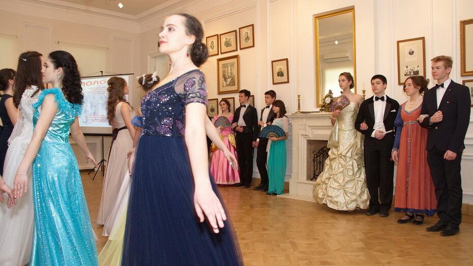 Воронежцев позвали на бесплатный костюмированный бал