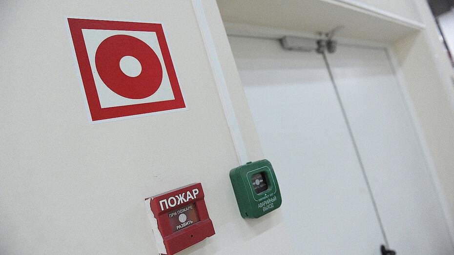 МЧС предупредило горожан об учебной эвакуации на предприятии «Воронежсинтезкаучук»