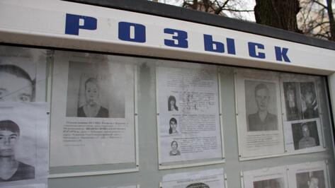 Прокуратура назвала районы Воронежа и области, где чаще всего пропадают люди