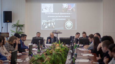 Воронежским студентам рассказали о религиозном фанатизме