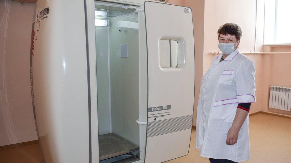 Лискинскую городскую поликлинику оснастили новым цифровым флюорографом